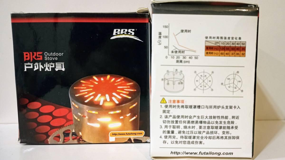 【BRS】シングルバーナー ガス ストーブ ヒーター  遠赤外線ヒーター キャンプ アウトドア_画像10