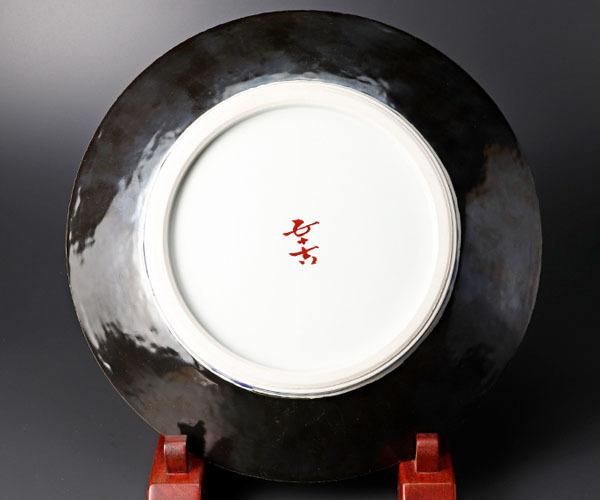 【古美味】二代浅蔵五十吉作 刻磁彩魚の和飾皿 茶道具 保証品 C9sB_画像3