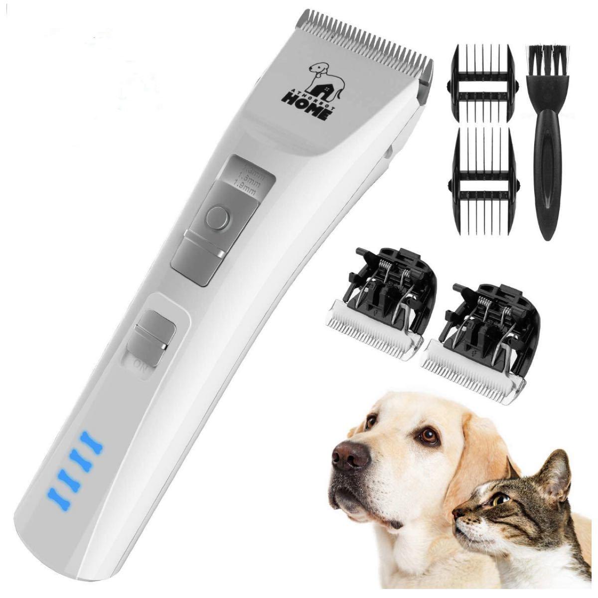 犬用ペット用バリカン2000mAh大容量バッテリー 超長使用時間