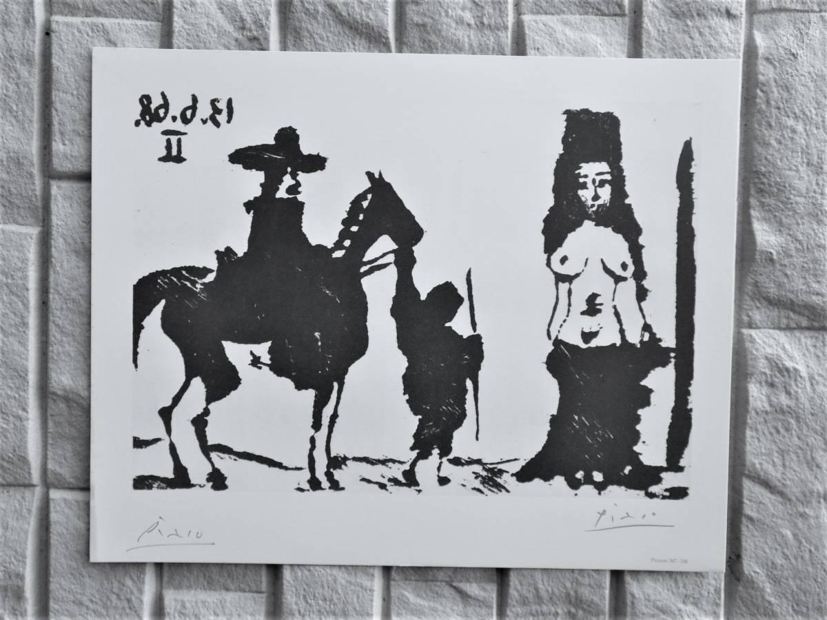 ピカソ Picasso ★真作保証★大変希少★エッジング画集★鉛筆にてサインあり☆F_画像1
