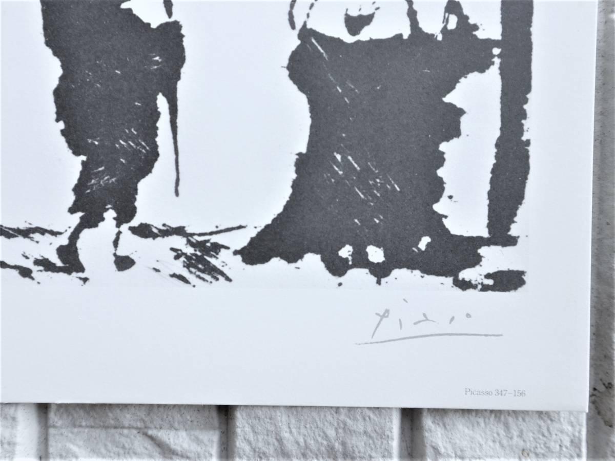 ピカソ Picasso ★真作保証★大変希少★エッジング画集★鉛筆にてサインあり☆F_画像2
