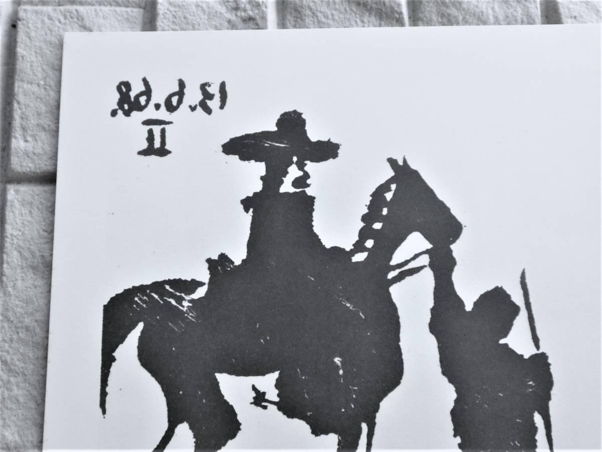 ピカソ Picasso ★真作保証★大変希少★エッジング画集★鉛筆にてサインあり☆F_画像4
