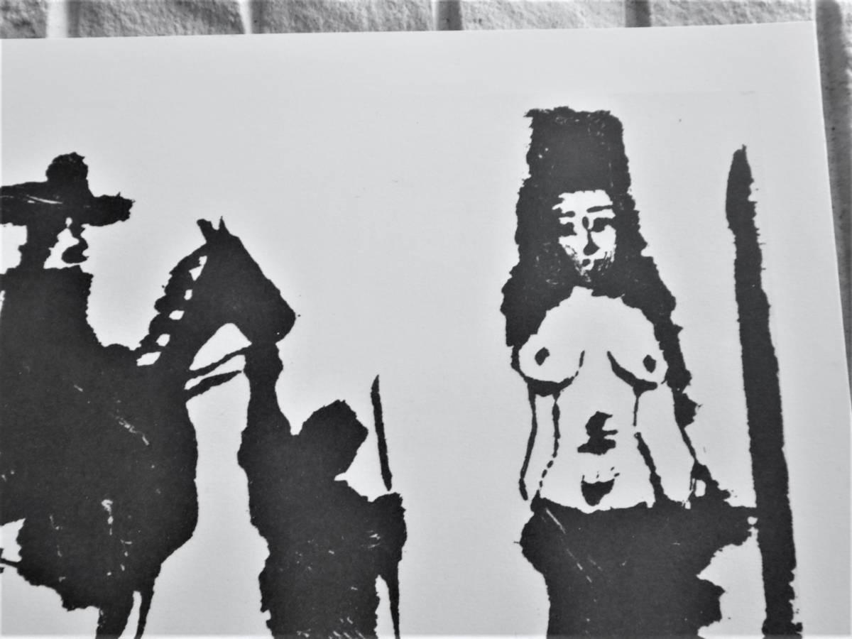 ピカソ Picasso ★真作保証★大変希少★エッジング画集★鉛筆にてサインあり☆F_画像5