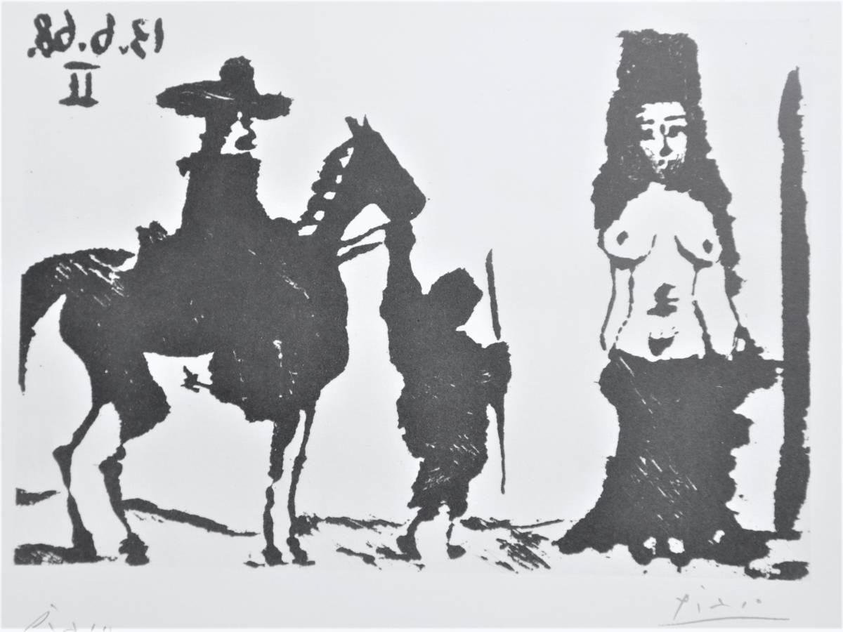 ピカソ Picasso ★真作保証★大変希少★エッジング画集★鉛筆にてサインあり☆F_画像8