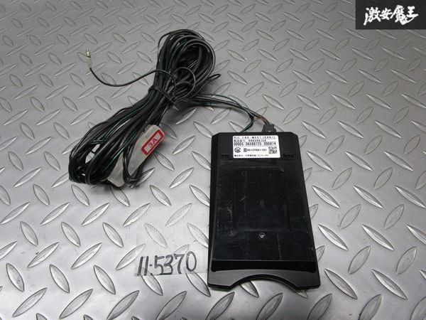 保証付 FURUNO 古野電気 ETC アンテナ分離型 FNK-M05T 動作OK 即納_画像4