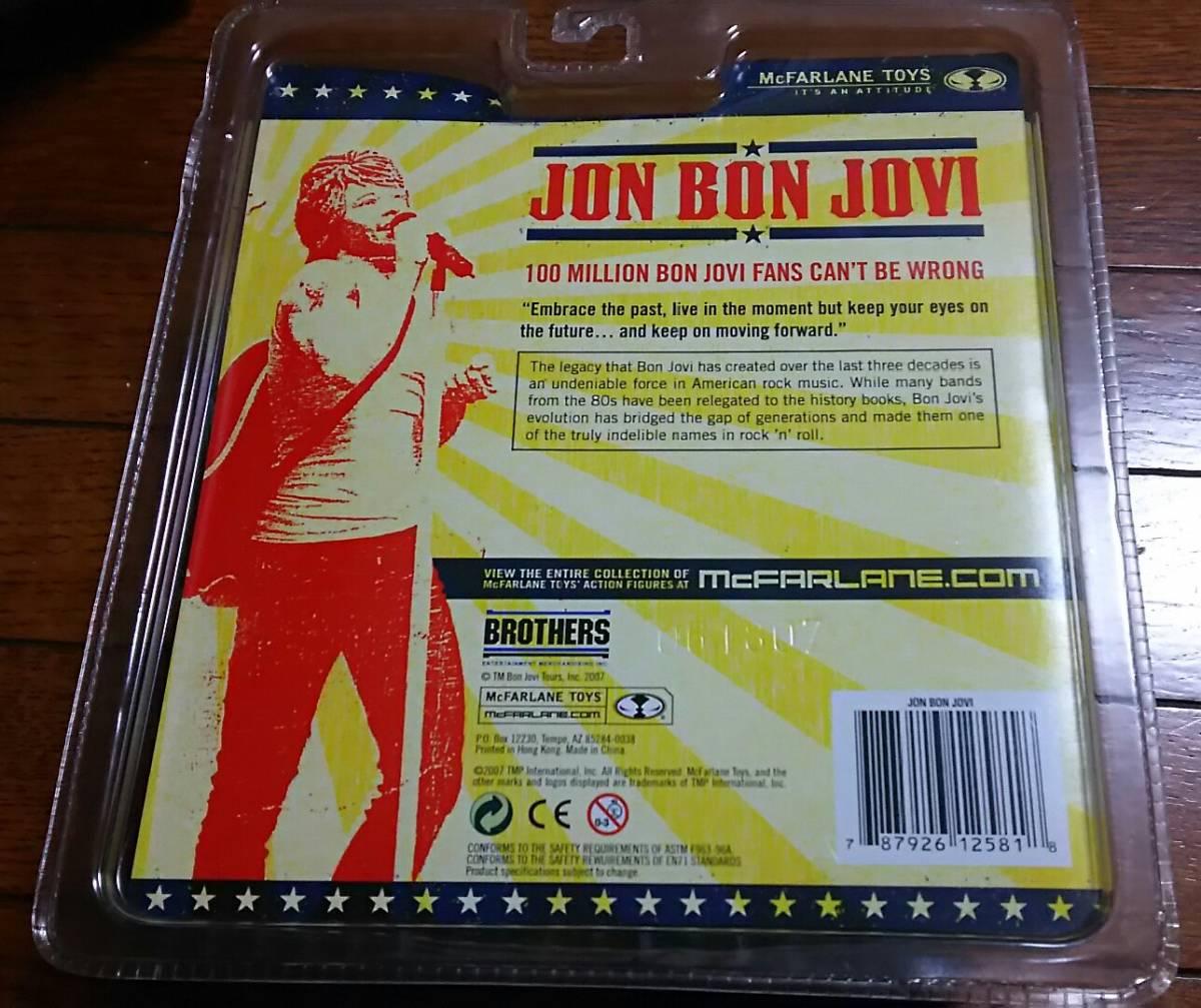 送料無料 レア絶版 完売品 新品未開封 美品 BONJOVI フィギュア ジョン・ボン・ジョヴィ リッチー・サンボラ Jon Bon Jovi Richie Sambora_画像3