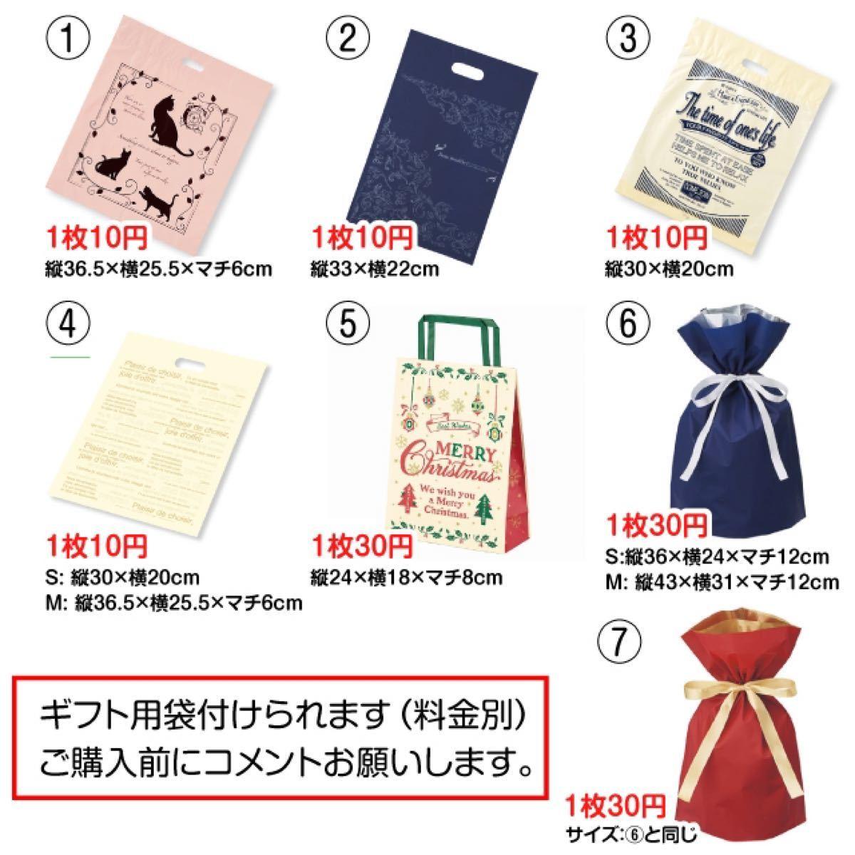 【ギフト対応】鬼退治 トートバッグ 蝶 蟲 習い事 プレゼント エコバッグ