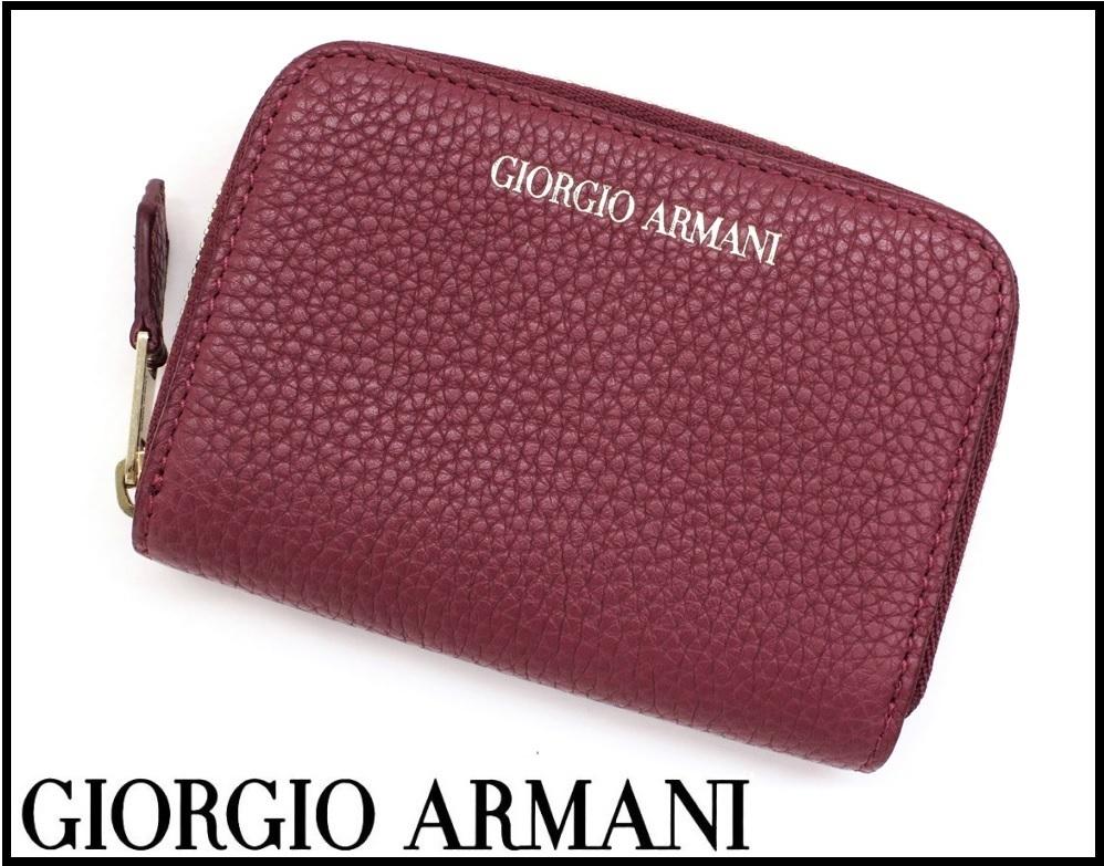 6万新品◆GIORGIO ARMANI アルマーニ ワインレッドレザーコインケース1円・送料無料