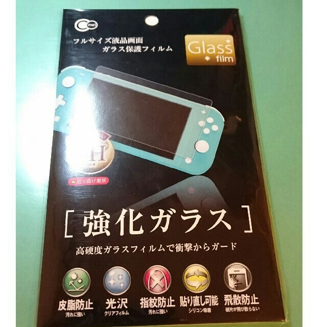 Switch ライト 保護フィルム