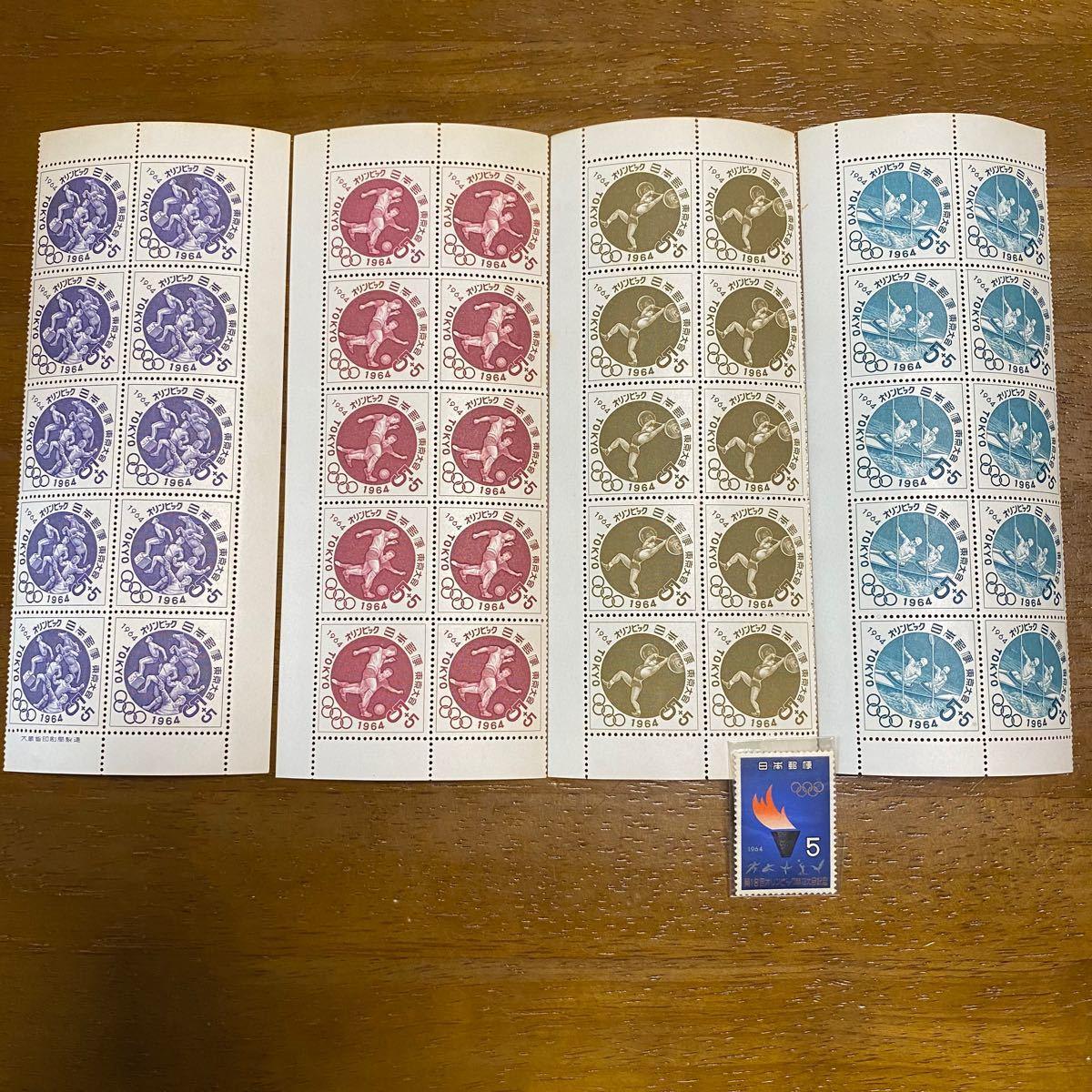 記念切手 東京オリンピック1964年 切手シート