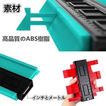 【激安】型取りゲージ コンターゲージ 測定ゲージ 120mm/250mm 2点セット-曲線定規 DIY用測定工具 多機能 輪郭コ_画像3