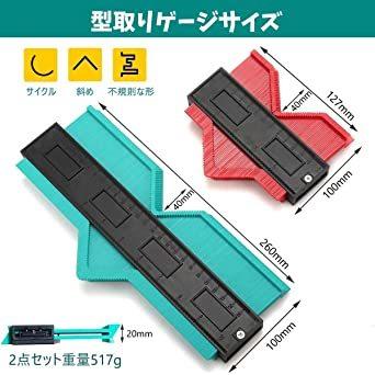 【激安】型取りゲージ コンターゲージ 測定ゲージ 120mm/250mm 2点セット-曲線定規 DIY用測定工具 多機能 輪郭コ_画像2