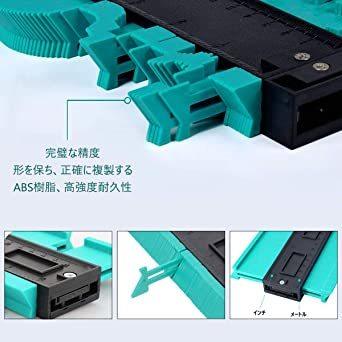 【激安】型取りゲージ コンターゲージ 測定ゲージ 120mm/250mm 2点セット-曲線定規 DIY用測定工具 多機能 輪郭コ_画像4