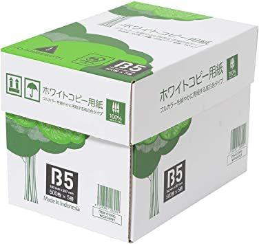 【激安】A4 【セット買い】コピー用紙 A4 コピーペーパー 高白色 2500枚 (500×5) APD101_画像5