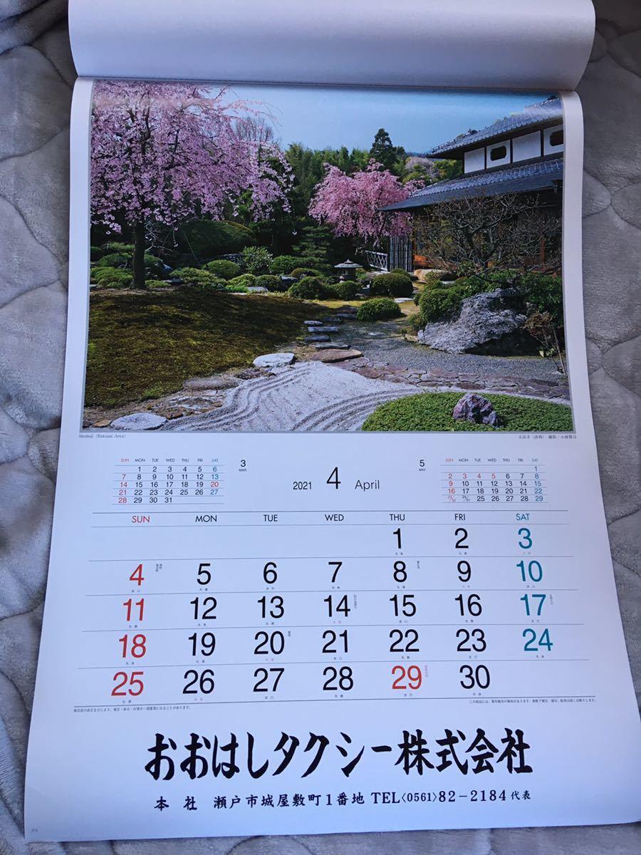 2021年カレンダー 新品_画像3