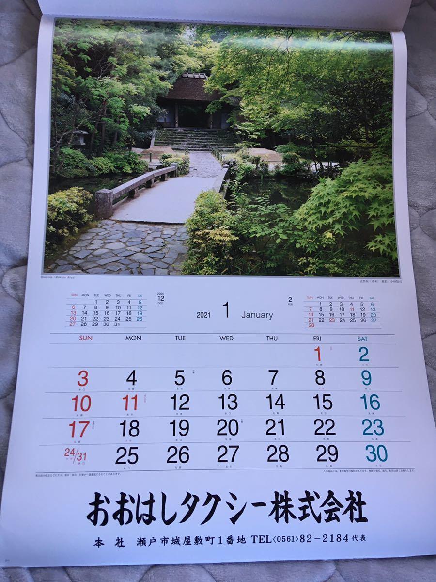 2021年カレンダー 新品_画像2