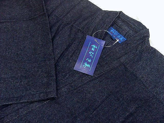 わけあり品 デニム生地の作務衣 Lサイズ 未使用品_画像3