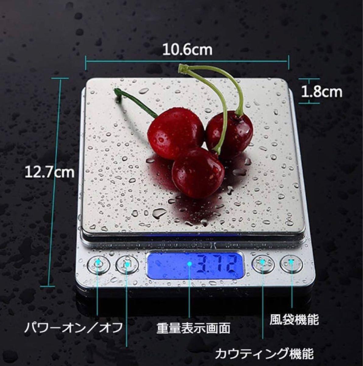 デジタルキッチンスケール 計量器 はかり 電子秤 コンパクト