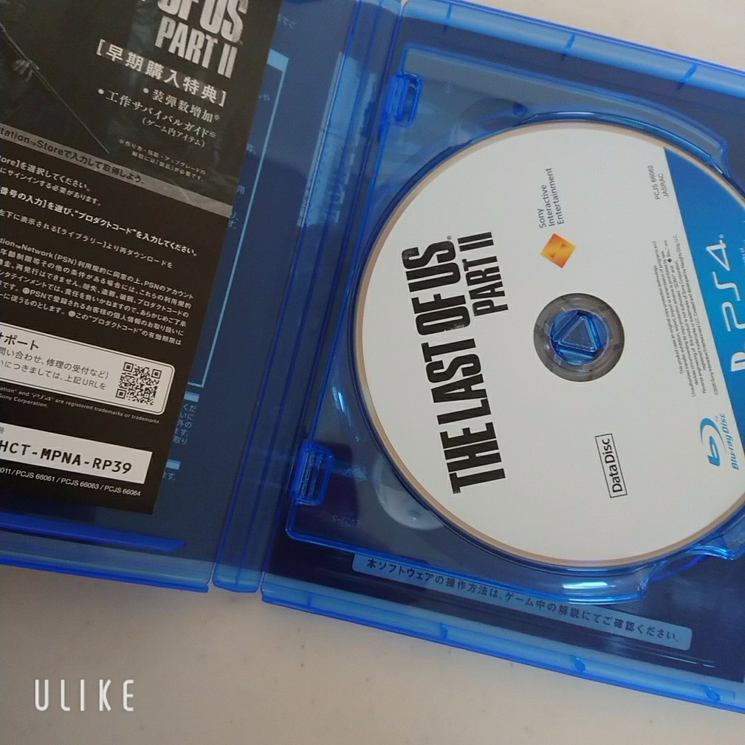 PS4 ソフト THE LAST OF US PART II ラストオブアス2