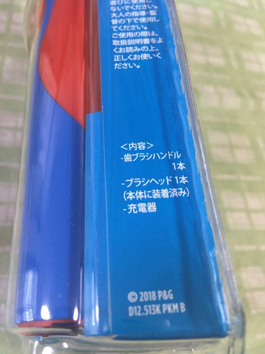 電動歯ブラシ 替えブラシ2本 キッズ ポケモン BRAUN Oral-B