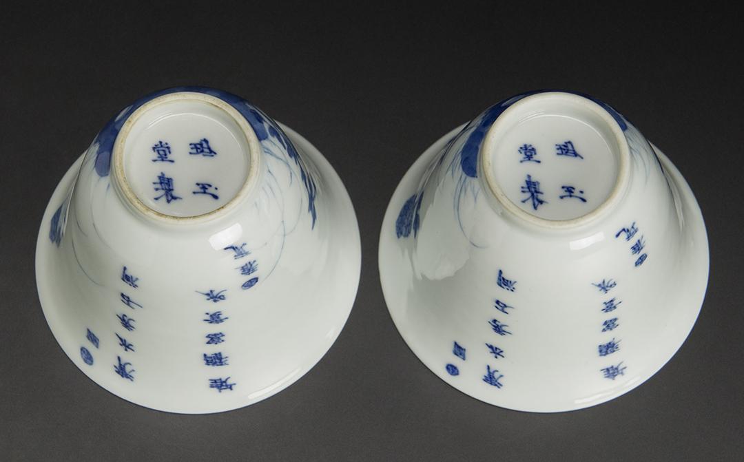 清 青花花鳥詩文杯 一對 珍玉堂制款 中国 古美術_画像6