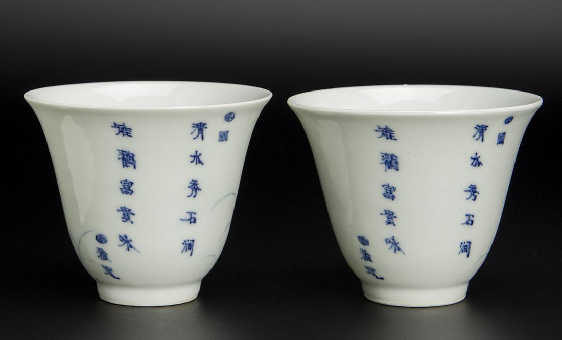 清 青花花鳥詩文杯 一對 珍玉堂制款 中国 古美術_画像4