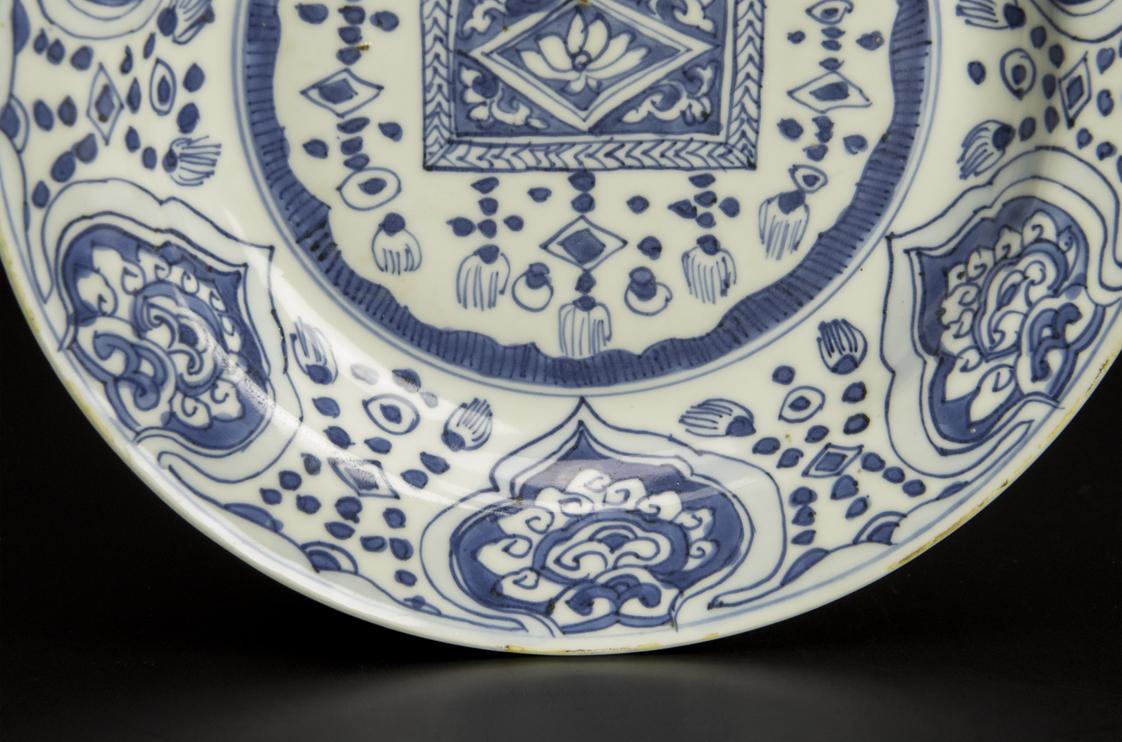 明 青花盤 天文二年(1533年)玉井氏 共箱 中国 古美術_画像6