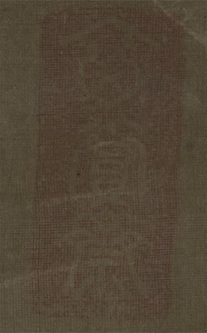 模写 董其昌(款) 行書 水墨絹本 中国 書画_画像4