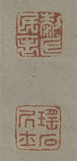 模写 黎民表 行草书 立轴 水墨纸本 共箱 中国 書画_画像3
