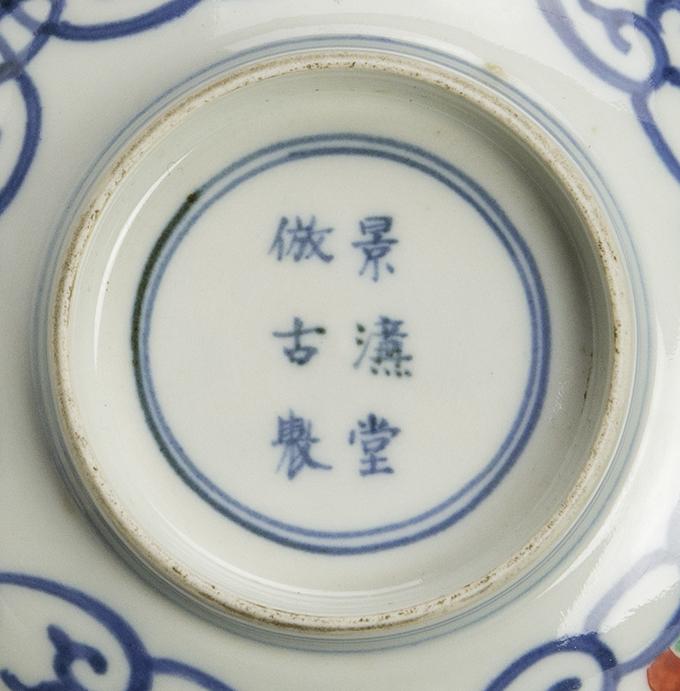 清 景濂堂倣古制 五彩鳳凰紋碗 一對 共箱 中国 古美術_画像8