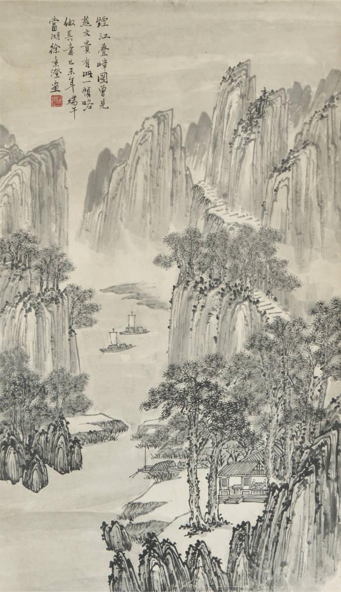 清 同治 徐潮 徐景澄 山水 立軸 真作 中国 絵画_画像2