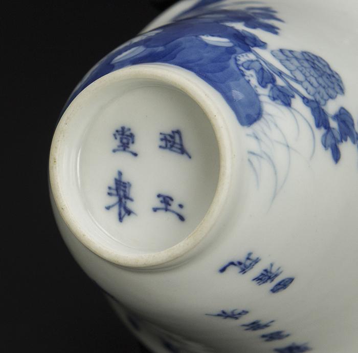 清 青花花鳥詩文杯 一對 珍玉堂制款 中国 古美術_画像8