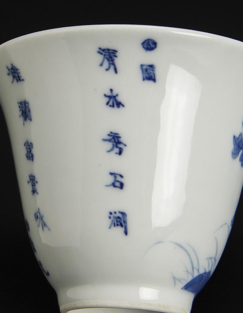 清 青花花鳥詩文杯 一對 珍玉堂制款 中国 古美術_画像9