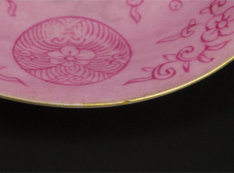 清 乾隆 粉彩盤 十件 大清乾隆年制款 共箱 中国 古美術_画像4