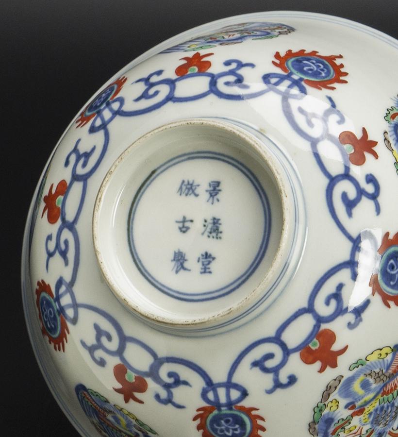 清 景濂堂倣古制 五彩鳳凰紋碗 一對 共箱 中国 古美術_画像9