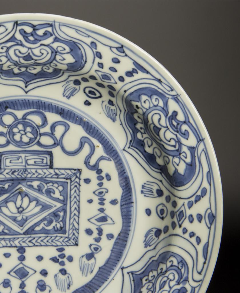 明 青花盤 天文二年(1533年)玉井氏 共箱 中国 古美術_画像5