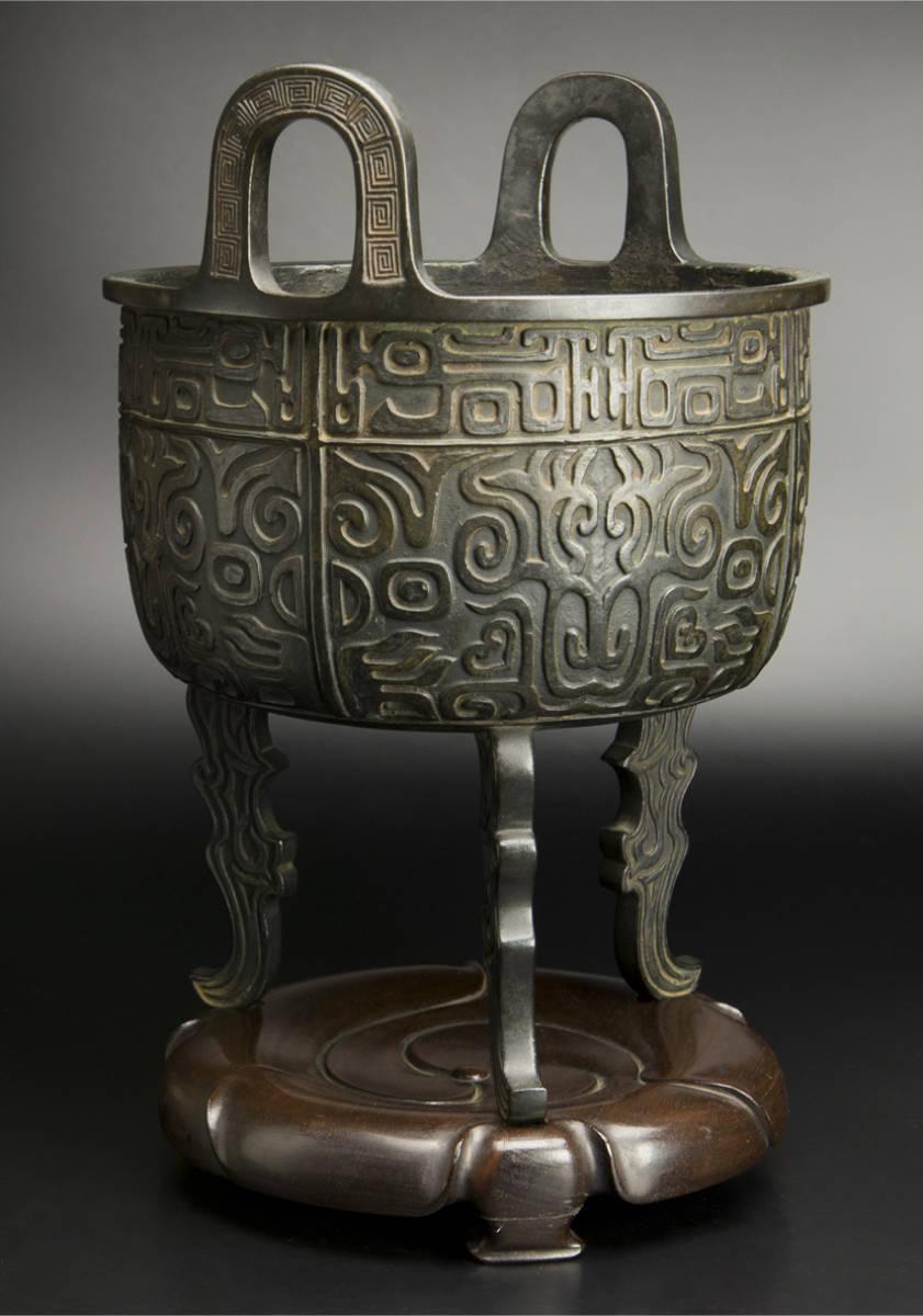 清 銅饕餮紋大炉 大明宣徳年制款 中国 古美術_画像5