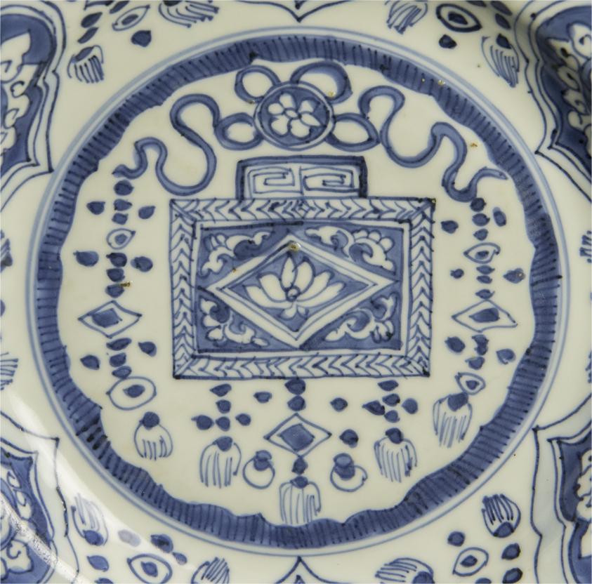 明 青花盤 天文二年(1533年)玉井氏 共箱 中国 古美術_画像3