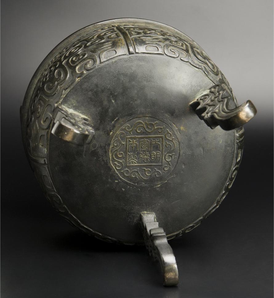 清 銅饕餮紋大炉 大明宣徳年制款 中国 古美術_画像7