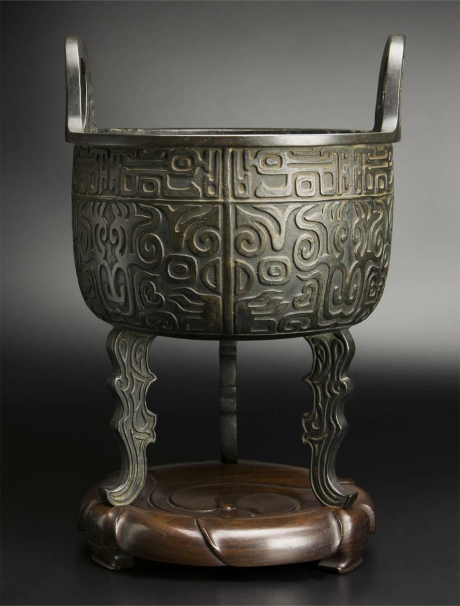 清 銅饕餮紋大炉 大明宣徳年制款 中国 古美術_画像6
