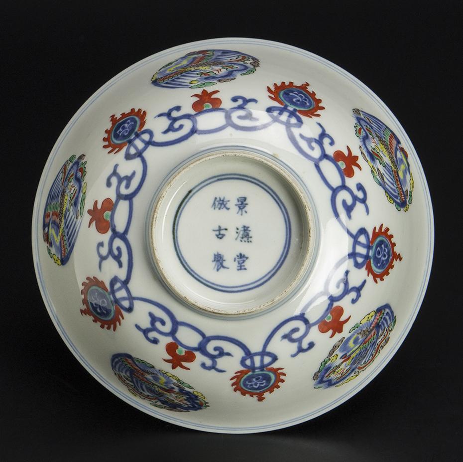 清 景濂堂倣古制 五彩鳳凰紋碗 一對 共箱 中国 古美術_画像6