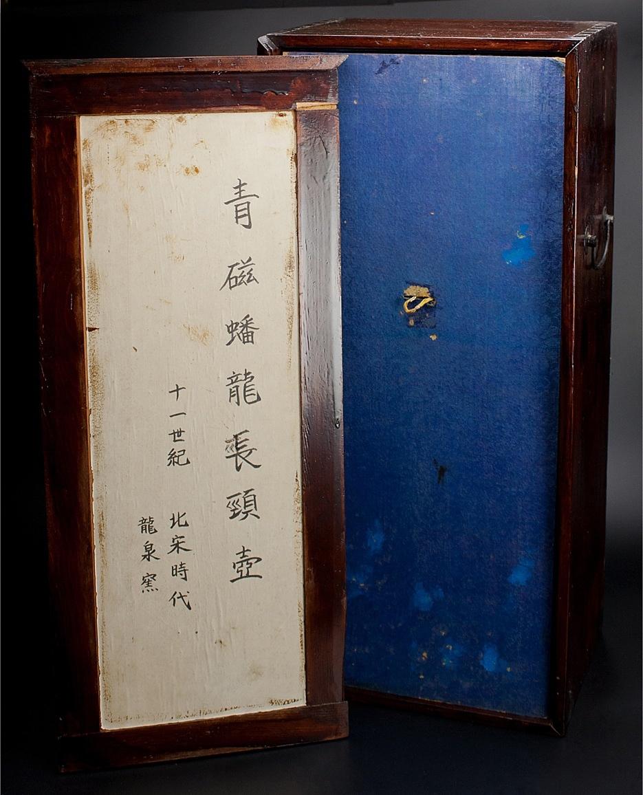 宋 青釉長頸瓶 共箱 中国 古美術_画像9