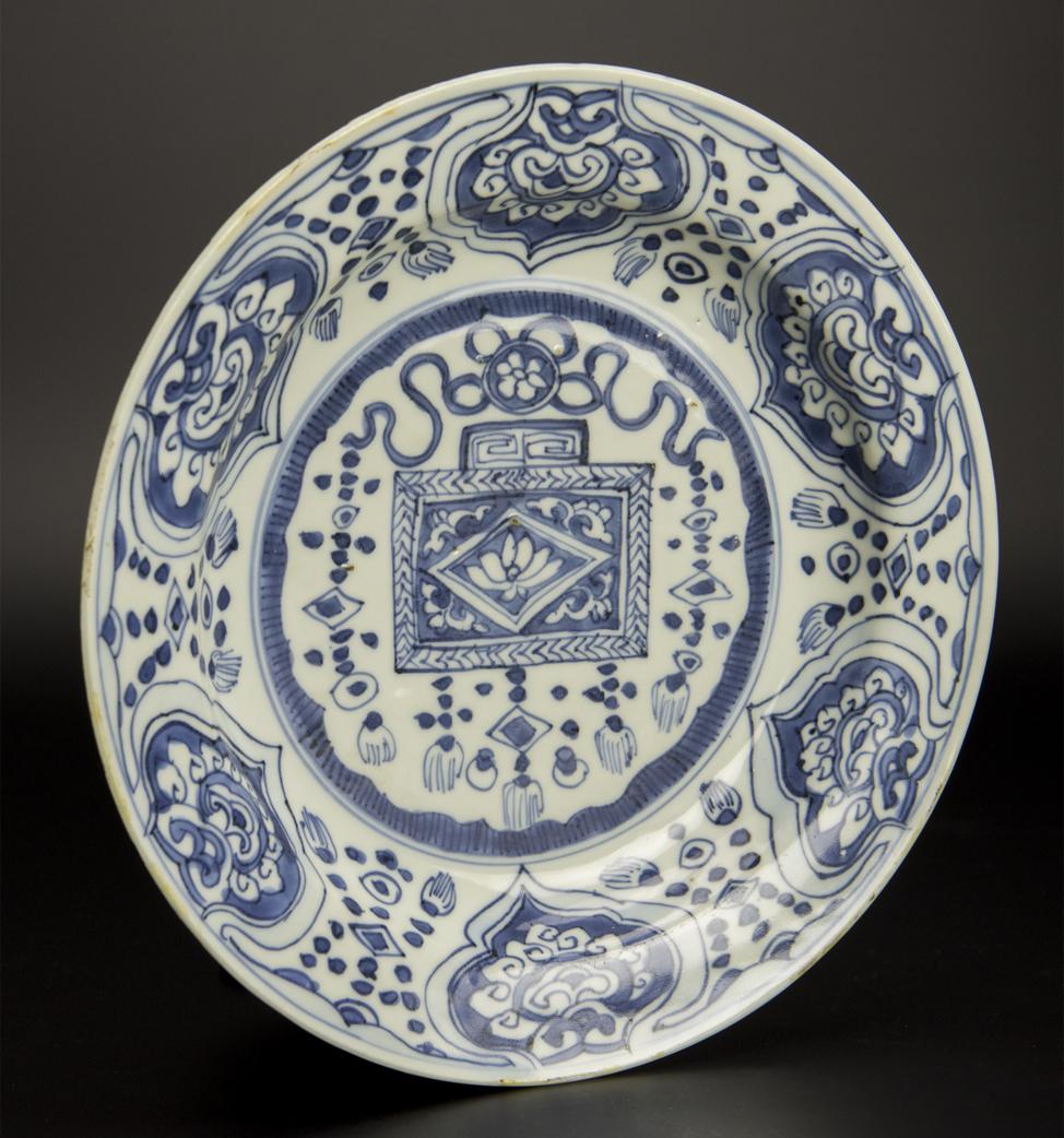 明 青花盤 天文二年(1533年)玉井氏 共箱 中国 古美術_画像7
