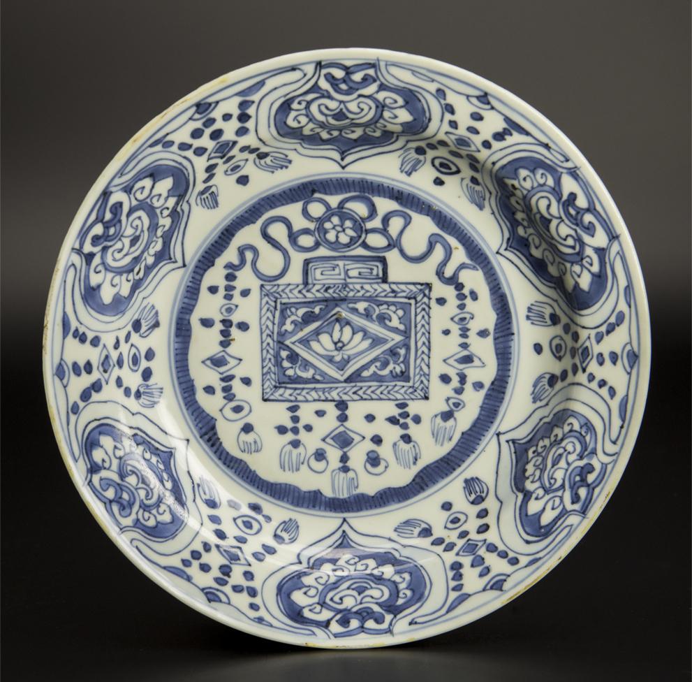 明 青花盤 天文二年(1533年)玉井氏 共箱 中国 古美術_画像2