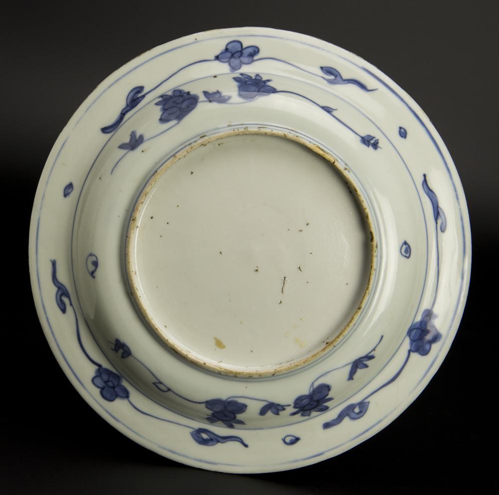 明 青花盤 天文二年(1533年)玉井氏 共箱 中国 古美術_画像8