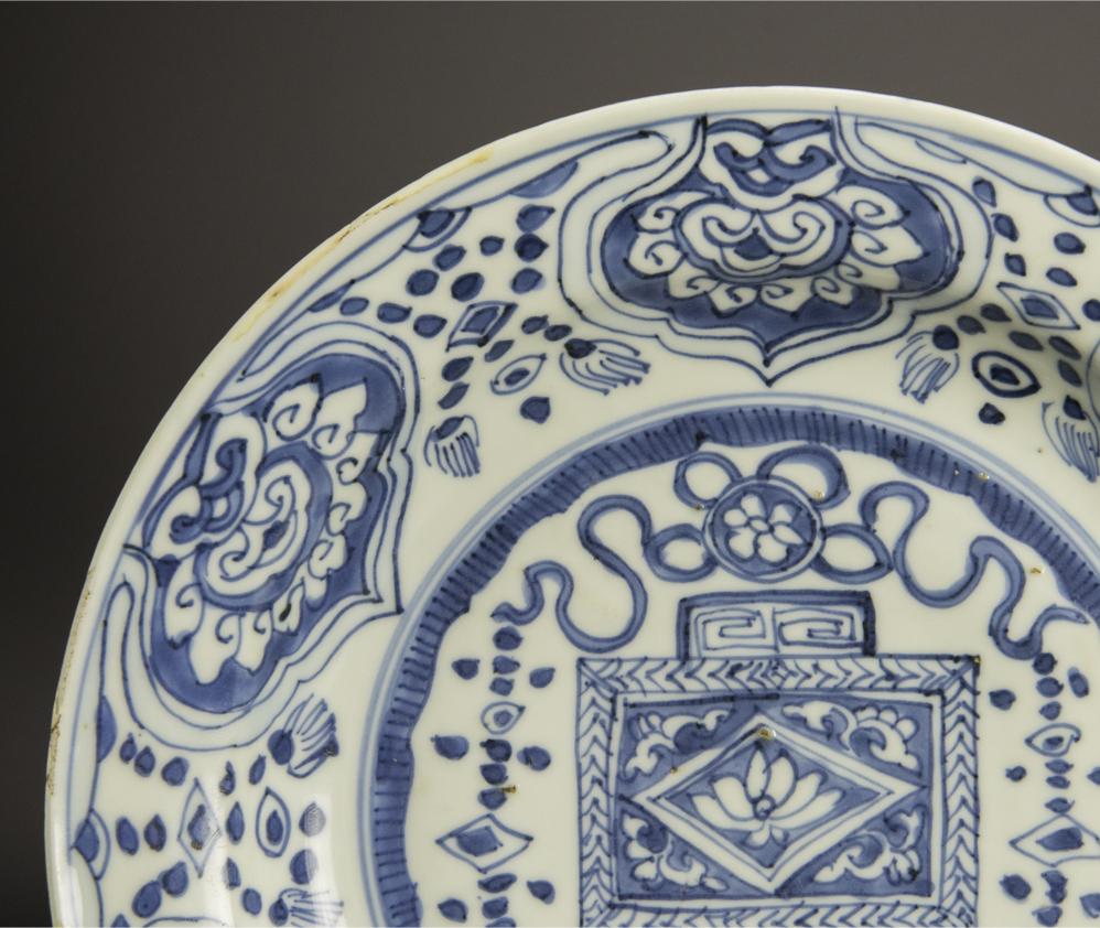 明 青花盤 天文二年(1533年)玉井氏 共箱 中国 古美術_画像4