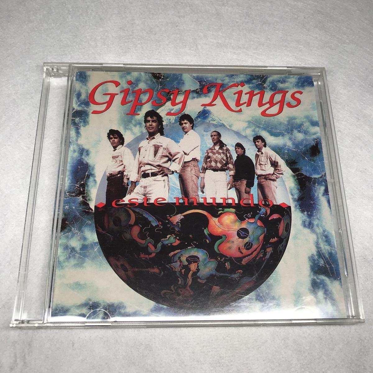 GIPSY KINGS - ESTE MUNDO ジプシー・キングス ベスト盤 南米音楽 ラテン音楽_画像1
