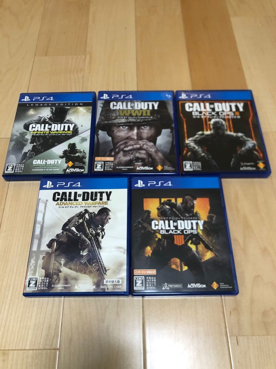 PS4 CALL OF DUTY 5本セット