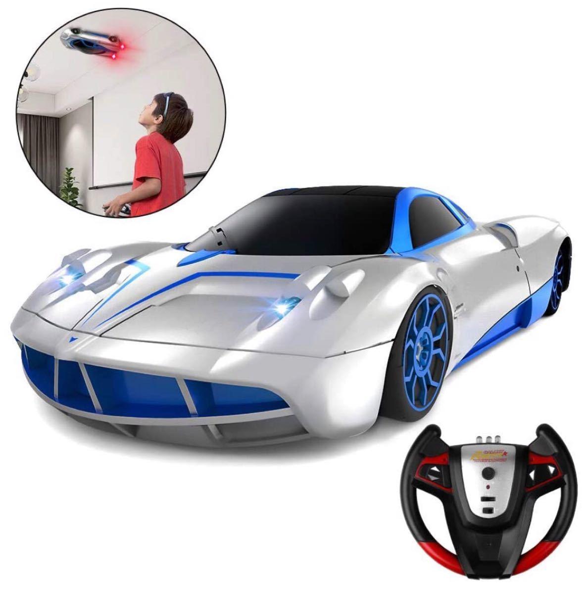 ラジコンカー 車のおもちゃ 壁を走る車 無線操作 こども向け 電動 RCカー