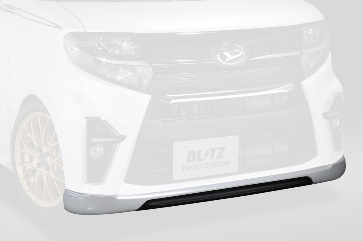 【M's】ダイハツ タントカスタム LA650S/LA660S (2019/07-) BLITZ AERO SPEED R-concept フロントリップスポイラー//ブリッツ 60353_画像2